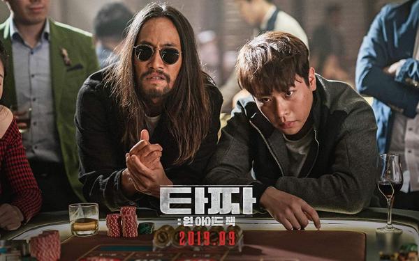 Tazza 3 của Park Jung Min  Lee Kwang Soo phát hành trailer kịch tính và ấn định thời gian ra mắt ảnh 1