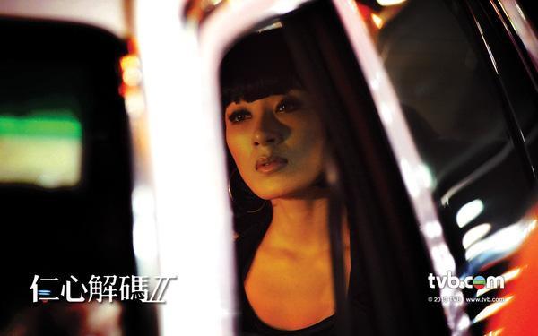 4 lần Dương Di khiến khán giả bị shock trên màn ảnh TVB: Diêu Kim Linh hay Lâm Tụng Ân điên hơn? ảnh 10