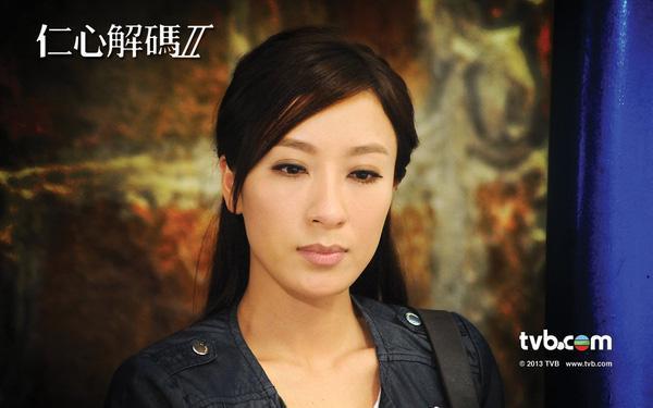 4 lần Dương Di khiến khán giả bị shock trên màn ảnh TVB: Diêu Kim Linh hay Lâm Tụng Ân điên hơn? ảnh 9