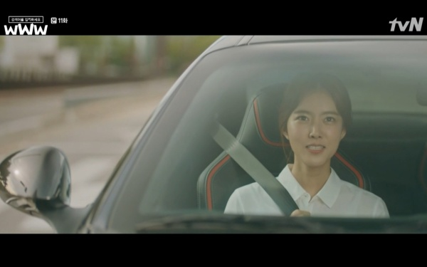 Phim Search: WWW tập 11: Lee Da Hee trở mặt với tiền bối thân thiết để về phe Im Soo Jung ảnh 2