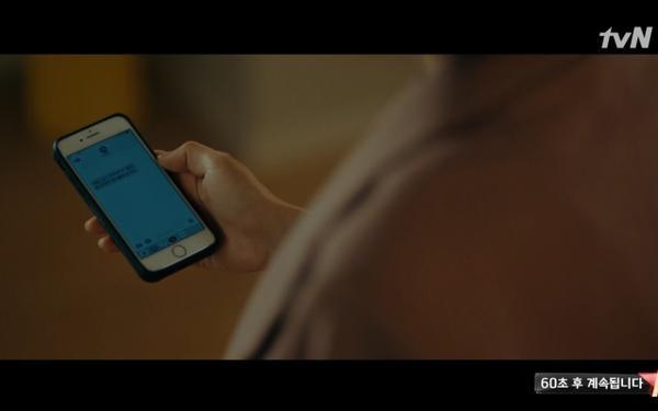 Phim Search: WWW tập 11: Lee Da Hee trở mặt với tiền bối thân thiết để về phe Im Soo Jung ảnh 11