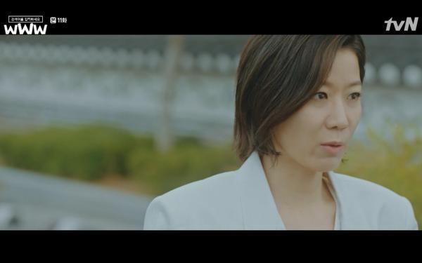 Phim Search: WWW tập 11: Lee Da Hee trở mặt với tiền bối thân thiết để về phe Im Soo Jung ảnh 16