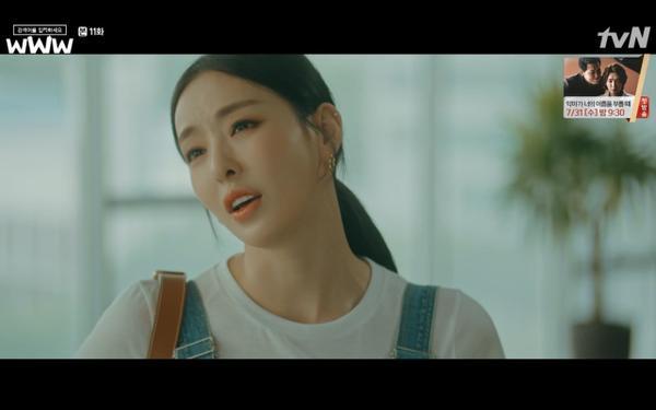 Mo Gun nghe được rằng Ta Mi ghen từ Cha Hyun.