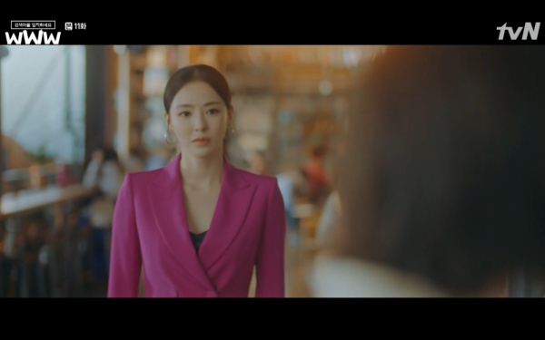 Cha Hyun vô tình nghe được và rất thất vọng.