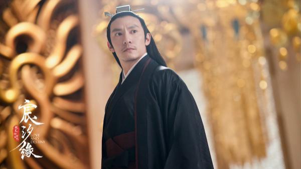 Tam sinh tam thế: Thần tịch duyên do Trương Chấn, Nghê Ni đóng tung trailer tiên cảnh, chính thức phát sóng vào ngày 15/7 ảnh 6