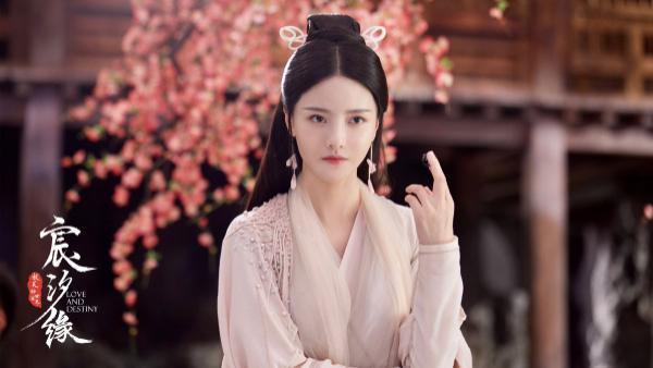 Tam sinh tam thế: Thần tịch duyên do Trương Chấn, Nghê Ni đóng tung trailer tiên cảnh, chính thức phát sóng vào ngày 15/7 ảnh 7