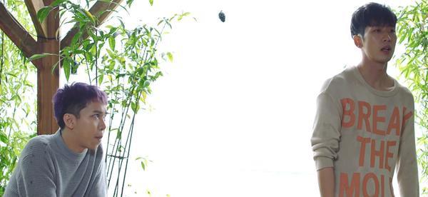 Tử Du (Su Su) tra khảo cảm xúc của Khải Phong (Tuấn Trần)