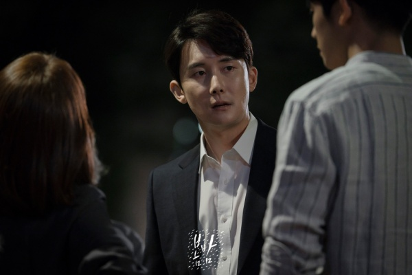 Tập cuối Đêm xuân: Jung Hae In nói lời tạm biệt và cảm ơn, Han Ji Min mong fan tìm kiếm được tình yêu ảnh 9