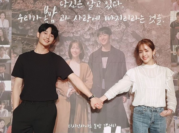 Tập cuối Đêm xuân: Jung Hae In nói lời tạm biệt và cảm ơn, Han Ji Min mong fan tìm kiếm được tình yêu ảnh 6