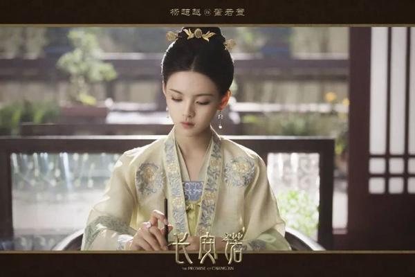 Ngôi nhà hạnh phúc phiên bản Trung Quốc: liệu Dương Siêu Việt có vượt qua Song Hye Kyo? ảnh 5