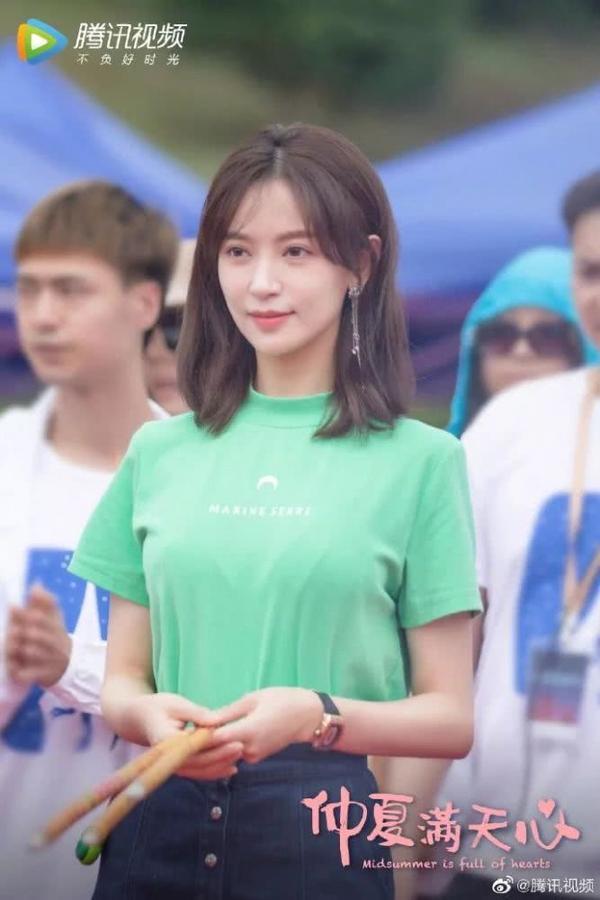 Ngôi nhà hạnh phúc phiên bản Trung Quốc: liệu Dương Siêu Việt có vượt qua Song Hye Kyo? ảnh 3