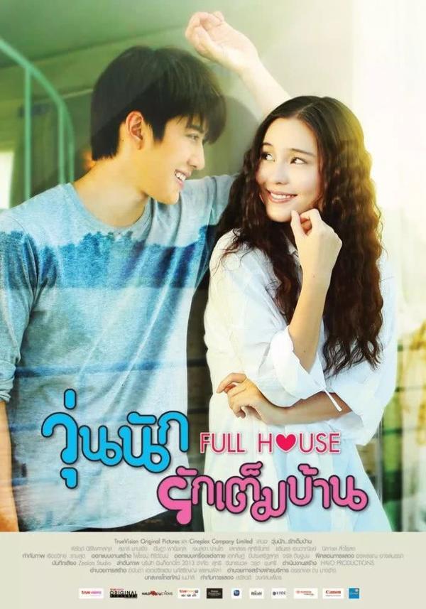 Ngôi nhà hạnh phúc phiên bản Trung Quốc: liệu Dương Siêu Việt có vượt qua Song Hye Kyo? ảnh 11