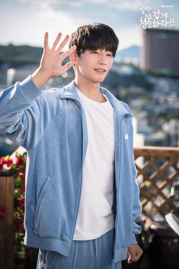 Song Jae Rim.