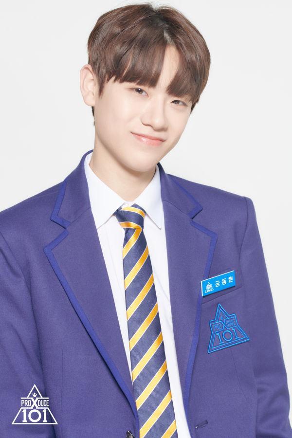 Geum Dong Hyun hiện đang xếp thứ 10 tại Produce X 101.