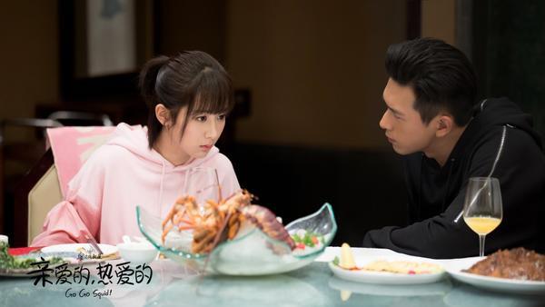 Điểm douban phim Cá Mực Hầm Mật tăng dần: Dương Tử lại được khen ngợi là diễn viên thực lực ảnh 9