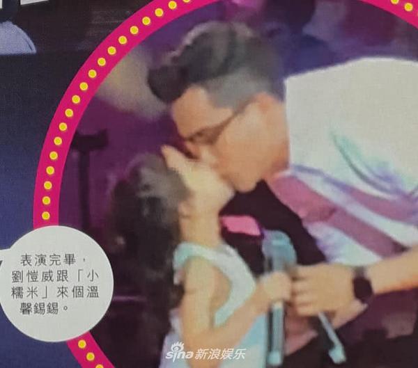 Lưu Khải Uy cùng Tiểu Gạo Nếp lên sân khấu song ca, con gái có rất nhiều nét giống mẹ Dương Mịch ảnh 4