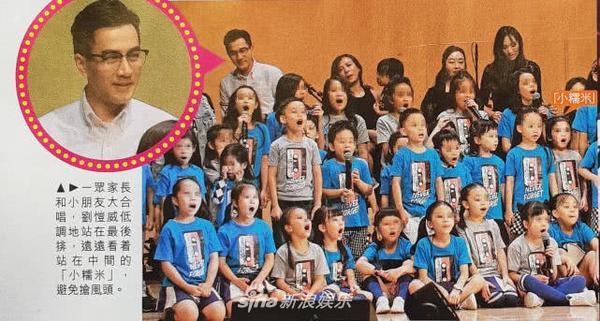 Lưu Khải Uy cùng Tiểu Gạo Nếp lên sân khấu song ca, con gái có rất nhiều nét giống mẹ Dương Mịch ảnh 6
