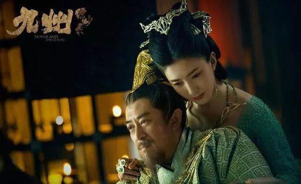 Douban Cửu Châu Phiêu Miểu Lục: Xuất sắc từ nội dung đến cách diễn, phim hay không ngại đợi lâu ảnh 8