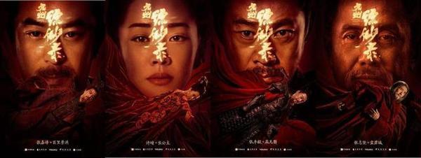 Douban Cửu Châu Phiêu Miểu Lục: Xuất sắc từ nội dung đến cách diễn, phim hay không ngại đợi lâu ảnh 3