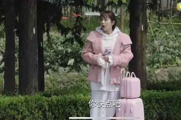 Tạo hình nhân vật của Dương Tử trong Thân ái, nhiệt tình yêu thương trở thành điểm trừ ảnh 10