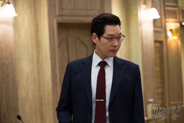 Park Seo Joon và Kim Da Mi xác nhận bén duyên trong phim của đạo diễn Mây họa ánh trăng ảnh 7