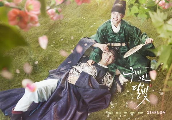"""""""Mây họa ánh trăng"""" của Park Bo Gum và Kim Yoo Jung."""