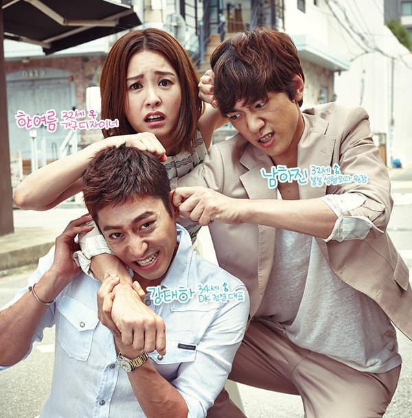 """""""Tình đầu đích thực"""" của Eric Mun, Sung Joon và Jung Yoo Mi."""