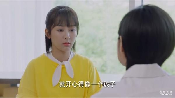 Cá mực hầm mật tập 17 + 18: Châu San muốn giành Hàn Thương Ngôn với Đồng Niên ảnh 0
