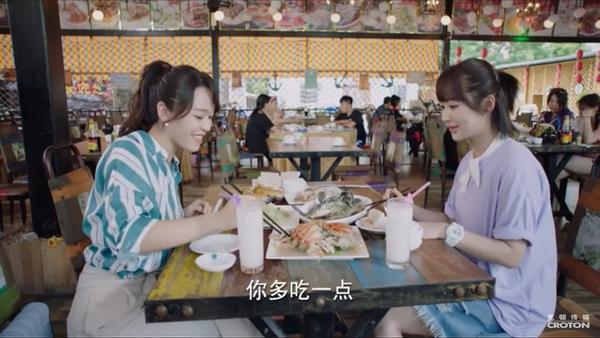 Cá mực hầm mật tập 17 + 18: Châu San muốn giành Hàn Thương Ngôn với Đồng Niên ảnh 10