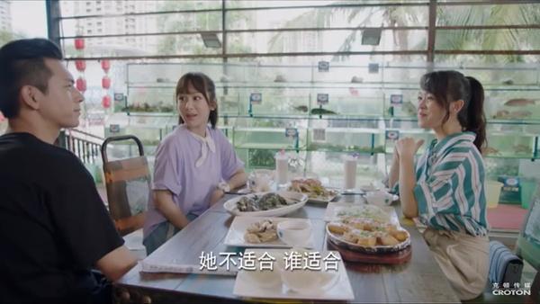 Cá mực hầm mật tập 17 + 18: Châu San muốn giành Hàn Thương Ngôn với Đồng Niên ảnh 12