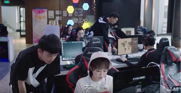 Cá mực hầm mật tập 17 + 18: Châu San muốn giành Hàn Thương Ngôn với Đồng Niên ảnh 15