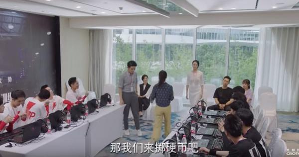 Cá mực hầm mật tập 17 + 18: Châu San muốn giành Hàn Thương Ngôn với Đồng Niên ảnh 17