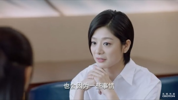 Cá mực hầm mật tập 17 + 18: Châu San muốn giành Hàn Thương Ngôn với Đồng Niên ảnh 1