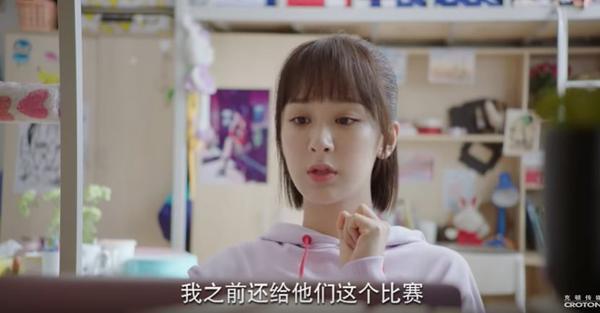 Cá mực hầm mật tập 17 + 18: Châu San muốn giành Hàn Thương Ngôn với Đồng Niên ảnh 22