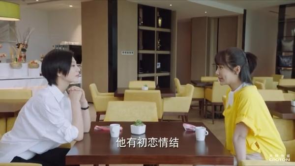 Cá mực hầm mật tập 17 + 18: Châu San muốn giành Hàn Thương Ngôn với Đồng Niên ảnh 2