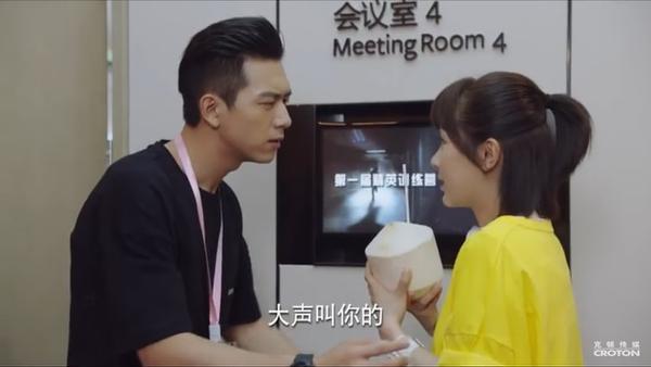 Cá mực hầm mật tập 17 + 18: Châu San muốn giành Hàn Thương Ngôn với Đồng Niên ảnh 3