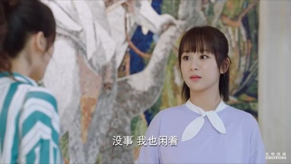 Cá mực hầm mật tập 17 + 18: Châu San muốn giành Hàn Thương Ngôn với Đồng Niên ảnh 8