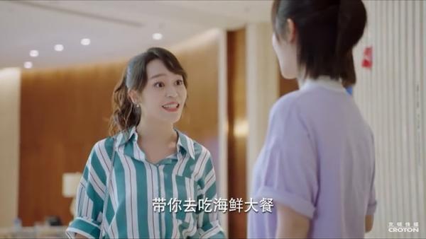 Cá mực hầm mật tập 17 + 18: Châu San muốn giành Hàn Thương Ngôn với Đồng Niên ảnh 9