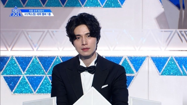 "[K-Star]: Lee Dong Wook deserves a lot of love from the public because of the great action at ""Produce X 101"""