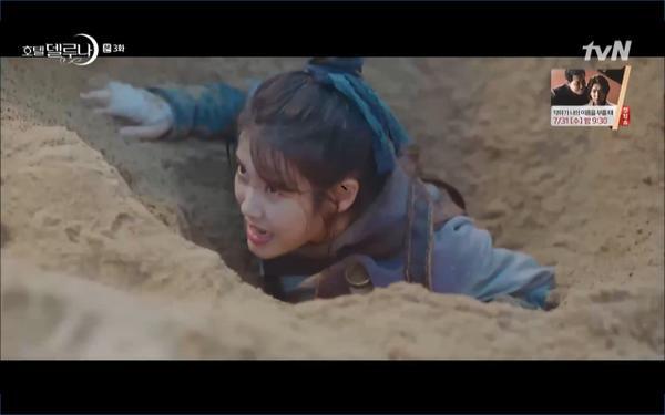 Phim Hotel Del Luna tập 3: IU gặp lại tình đầu sau ngàn năm chờ đợi, chính là Yeo Jin Goo? ảnh 16
