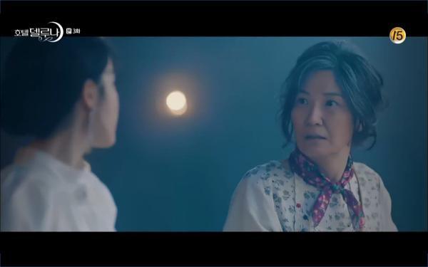 Phim Hotel Del Luna tập 3: IU gặp lại tình đầu sau ngàn năm chờ đợi, chính là Yeo Jin Goo? ảnh 26