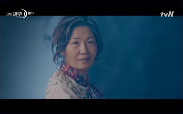 Phim Hotel Del Luna tập 3: IU gặp lại tình đầu sau ngàn năm chờ đợi, chính là Yeo Jin Goo? ảnh 29