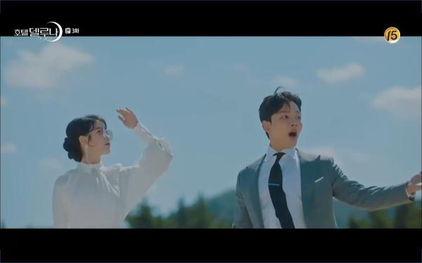 Phim Hotel Del Luna tập 3: IU gặp lại tình đầu sau ngàn năm chờ đợi, chính là Yeo Jin Goo? ảnh 47