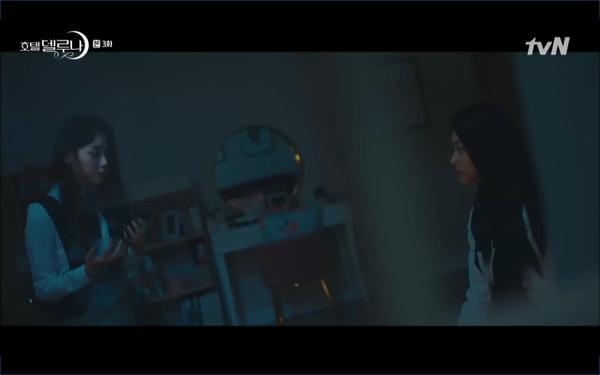Phim Hotel Del Luna tập 3: IU gặp lại tình đầu sau ngàn năm chờ đợi, chính là Yeo Jin Goo? ảnh 70