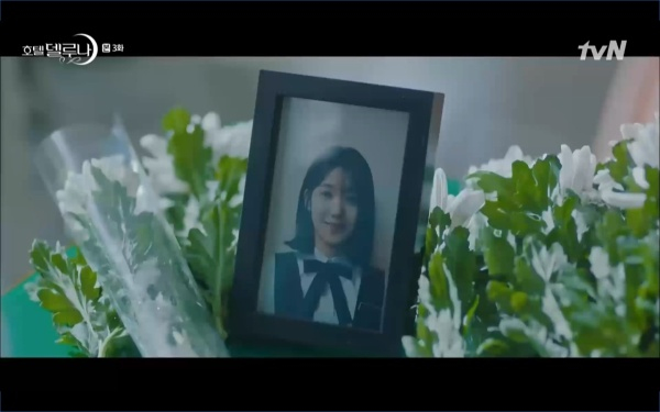 Phim Hotel Del Luna tập 3: IU gặp lại tình đầu sau ngàn năm chờ đợi, chính là Yeo Jin Goo? ảnh 60