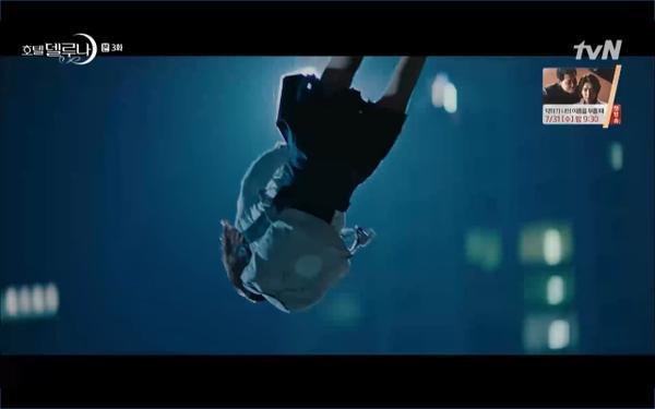Phim Hotel Del Luna tập 3: IU gặp lại tình đầu sau ngàn năm chờ đợi, chính là Yeo Jin Goo? ảnh 64