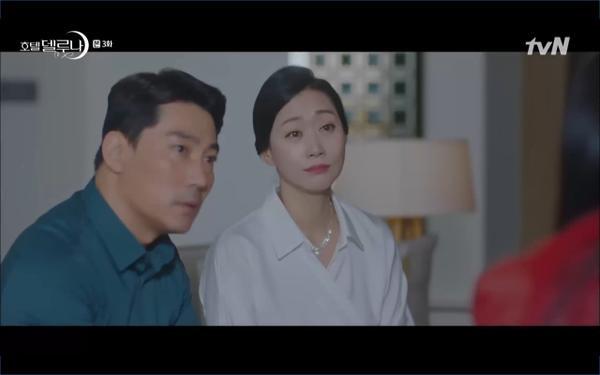 Phim Hotel Del Luna tập 3: IU gặp lại tình đầu sau ngàn năm chờ đợi, chính là Yeo Jin Goo? ảnh 77