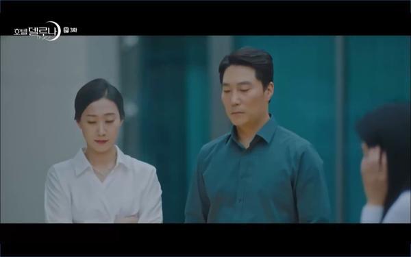 Phim Hotel Del Luna tập 3: IU gặp lại tình đầu sau ngàn năm chờ đợi, chính là Yeo Jin Goo? ảnh 83