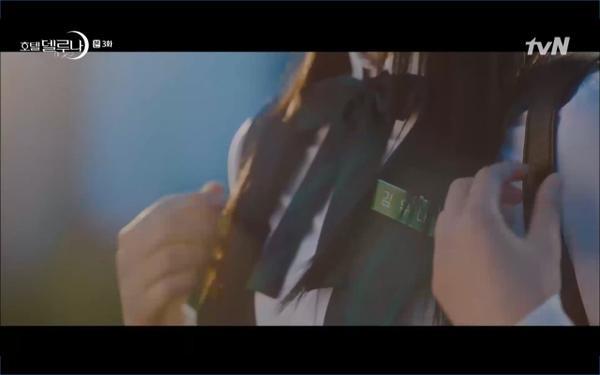 Phim Hotel Del Luna tập 3: IU gặp lại tình đầu sau ngàn năm chờ đợi, chính là Yeo Jin Goo? ảnh 88