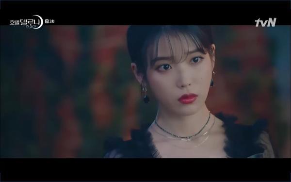 Phim Hotel Del Luna tập 3: IU gặp lại tình đầu sau ngàn năm chờ đợi, chính là Yeo Jin Goo? ảnh 104